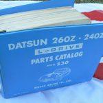 DATSUN + lit 005