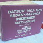 DATSUN + lit 008