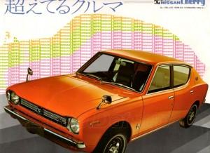 cherry E10 japon 833