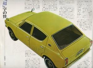cherry E10 japon 834