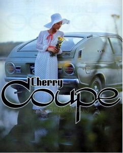 japan-cherry-coupe