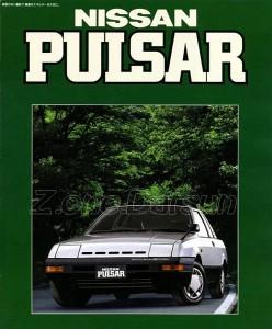 PULSAR  1 1982