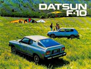 us1 1976