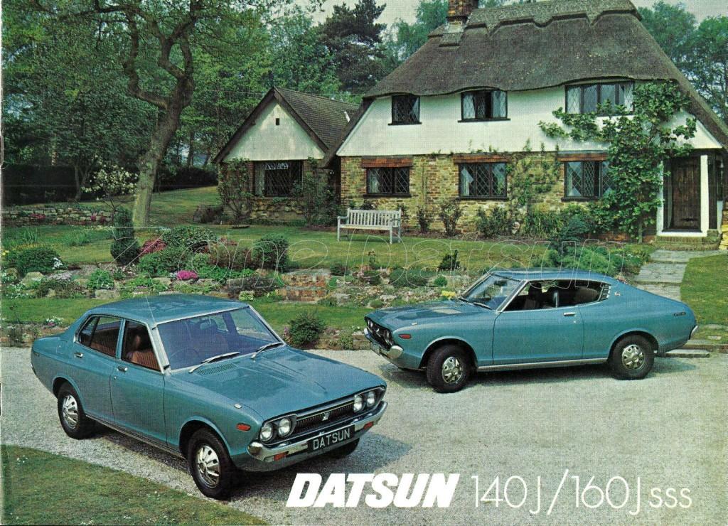 140J 160JSSS 1977 UK