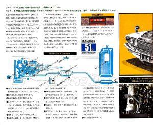 710-japon-3