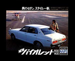 710-japon