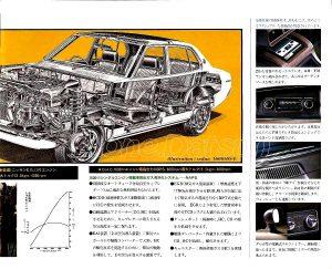 710-japon-4