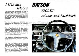 A10 VIOLET 1979 UK (1)