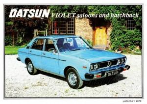 A10 VIOLET 1979 UK