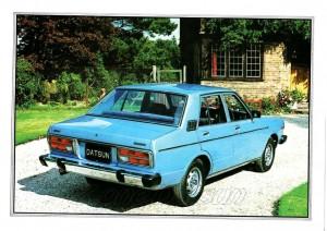 A10 VIOLET 1979 UK (4)