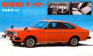 AUSTER 79 JAPAN