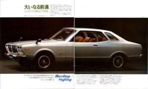 BLUEBIRD 2000 G6 JAPON (1)