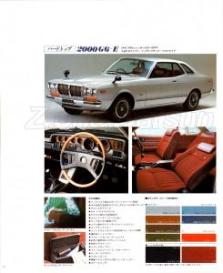 BLUEBIRD 2000 G6 JAPON (10)