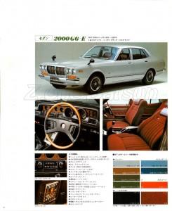 BLUEBIRD 2000 G6 JAPON (14)