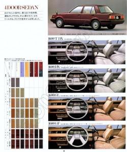nissan violet liberta japon 1981 (11)