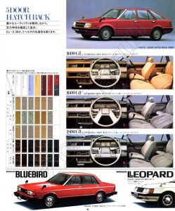 nissan violet liberta japon 1981 (12)
