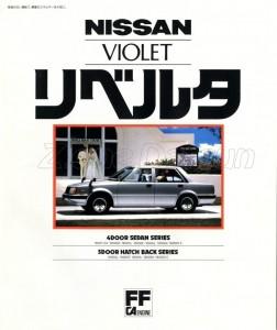 nissan violet liberta japon 1981 (15)