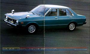 stanza-japon-1977-1