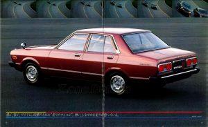 stanza-japon-1977-2