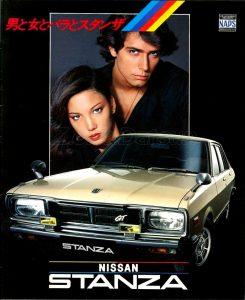 stanza-japon-1977