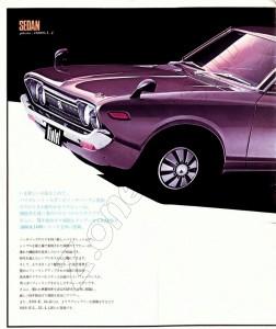 violet 1977 japon (1)