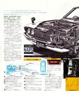 violet 1977 japon (15)