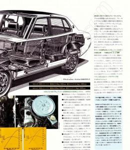 violet 1977 japon (16)