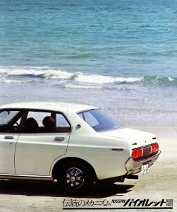 violet 1977 japon (18)
