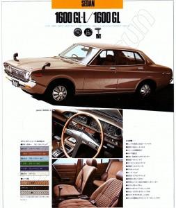 violet 1977 japon (20)