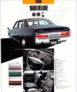violet 1977 japon (21)