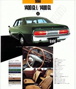 violet 1977 japon (22)