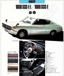 violet 1977 japon (25)