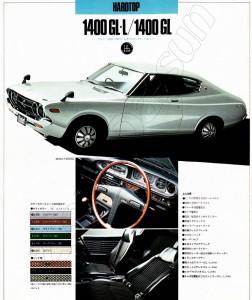 violet 1977 japon (27)