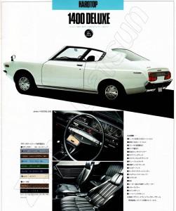 violet 1977 japon (28)
