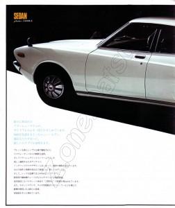 violet 1977 japon (3)