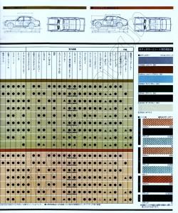 violet 1977 japon (30)