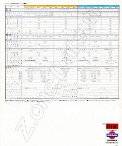 violet 1977 japon (31)