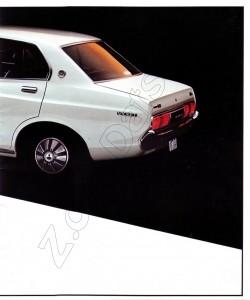 violet 1977 japon (4)