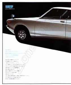 violet 1977 japon (5)