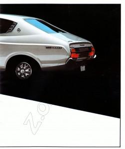 violet 1977 japon (6)