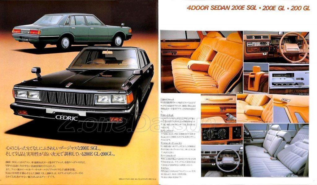 1-cedric-430-japon-11