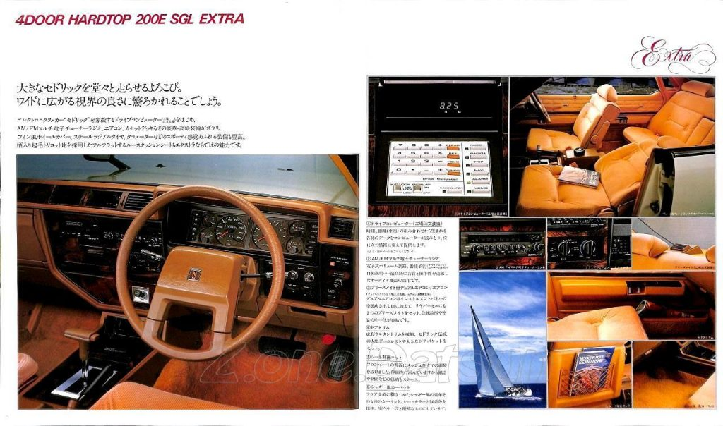 1-cedric-430-japon-3