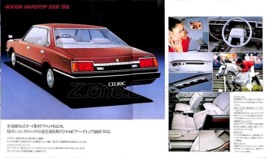 1-cedric-430-japon-4