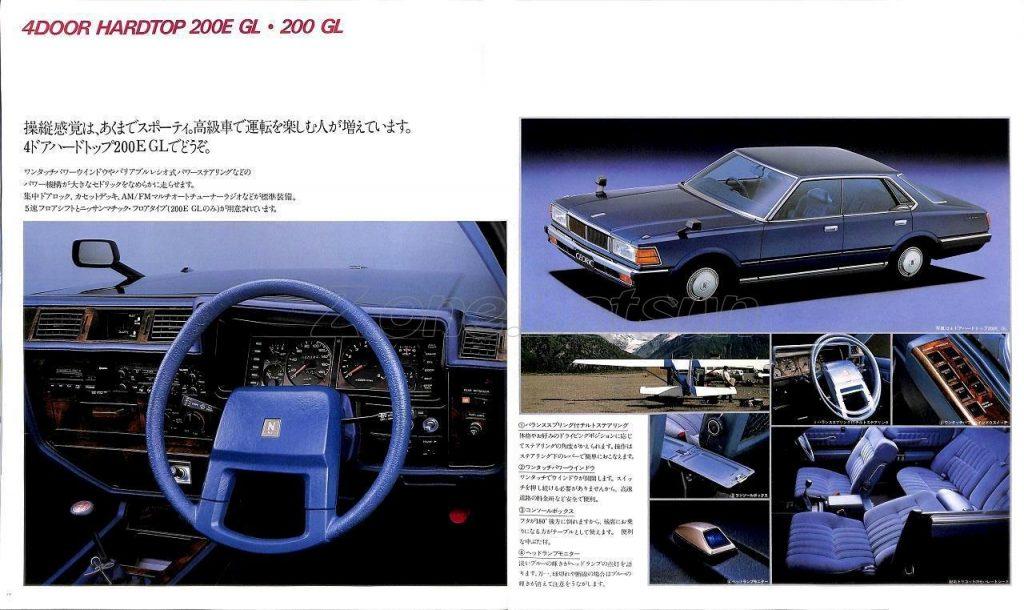 1-cedric-430-japon-5