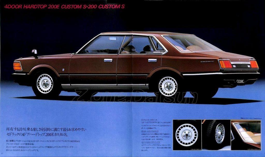 1-cedric-430-japon-6