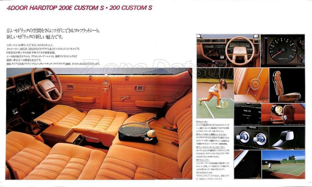 1-cedric-430-japon-7