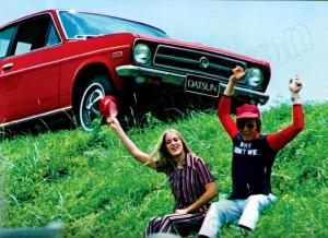 Datsun1200D2.5