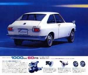 SUNNY 1200 JAPON (2)