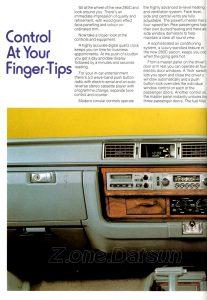 cedric-280c-1981-uk684