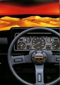 king-cab-1983471